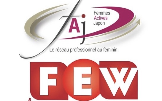CONFERENCE MENSUELLE : RENCONTRE FAJ/FEW